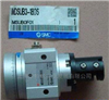 KN-08-150 KN-08-150电磁阀KN系列