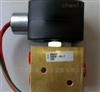 ASCO真空电磁阀EV8327G52正品原装