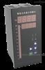 MS-SXG智能光柱表水位表液位表