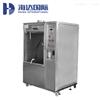HD-E710滴水试验箱