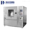 HD-E710高温高压淋雨试验箱