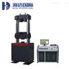 HD-B606-S10吨/30吨/60吨/100吨液压万能材料试验机