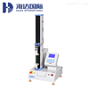 HD-B609橡胶电子万能试验机