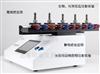 RSP10-A十通道单推模式注射泵(同步注射)
