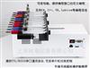 RSP10-B十通道推拉注射泵