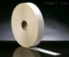 NHN绝缘纸|6650绝缘复合纸厂家