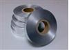 SUTE热熔铝箔|自粘铝箔麦拉