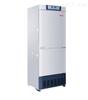 HYCD-282C海尔医用双重密封药剂冷藏冷冻冰箱