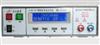 9671型绝缘电阻测试仪
