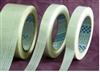 SUTE玻璃纤维胶带