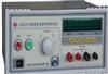 CC2521A型接地导通电阻测试仪