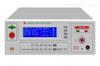 CS9922DX/9922EX/9922FX程控绝缘耐压测试仪
