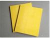 1.5-2mmSUTE环氧板