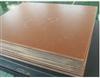 PFCP201电木板