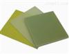 X3351H级磁性层压玻璃布板