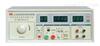 LCLK2680B医用接地测试仪
