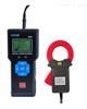 ETCR8000漏电流/电流监控记录仪