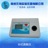 WY-CY-2A台式臭氧仪
