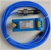 VB-Z9800电涡流传感器厂家