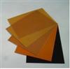 XJ291聚胺酰亚胺玻璃上胶布