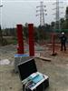 KD-3000中高压 交联电缆变频串联谐振耐压试验 装置