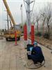 KD-3000 高压串联谐振试验装置