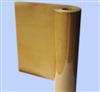 6521聚酯薄膜本色复合材料
