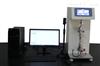 DTG-1250综合热分析仪(室温~1250℃)