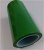 622E高温绿色保护膜