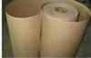 SUTE变压器绝缘纸板