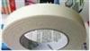 泡沫胶批发2mm厚*5y长白色海绵双面胶