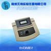 WY-NaS-50台式钠度计