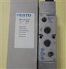 FESTO双电控电磁阀型号样本