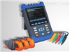 GL-35B掌上式电能质量分析仪 武汉特价供应