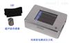 GL-804型GIS局部放电检测仪 成都特价供应