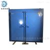 JB-GKXD-4000厂家供应高温烤房 定制安全环保烤房