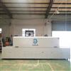 JB-SDL1911041工业隧道丝印线 隧道炉烘箱丝印烘干固化机