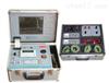 GE980电缆故障测试仪 北京特价供应