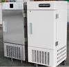 DYW-56D小型低温实验箱