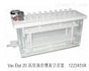 Vac Elut 20 高玻璃底槽真空装置