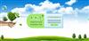 OSEN-AQMS国标法空气质量微站网格化布点安装