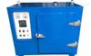 远红外带记录、程控焊条烘箱 武汉特价供应