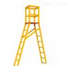 人字平台梯 平台梯 绝缘人字平台梯