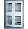 低价销售ST配电室智能烘干除湿柜厂家直销 电力安全工器具柜