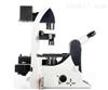 DSZ5000X天津市大型倒置生物显微镜