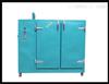 RFW-150係列熱風循環紅外線烘箱廠商批發