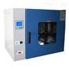 DHG-9013A| DHG-9023A台式恒溫鼓風幹燥箱