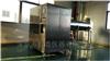 IPX34-56綜合淋雨試驗箱