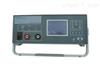 WXDHW-212单体电池维护仪