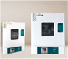 DRP系列 电热恒温培养箱